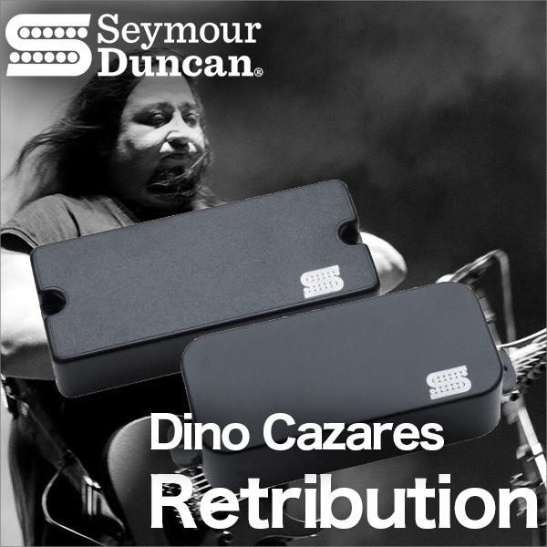 Seymour Duncan/7弦用 Dino Cazares Retribution ディーノカザレス シグネチャー【セイモアダンカン/ピックアップ】