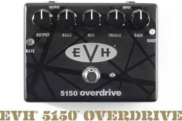 MXR/EVH5150 OVERDRIVE