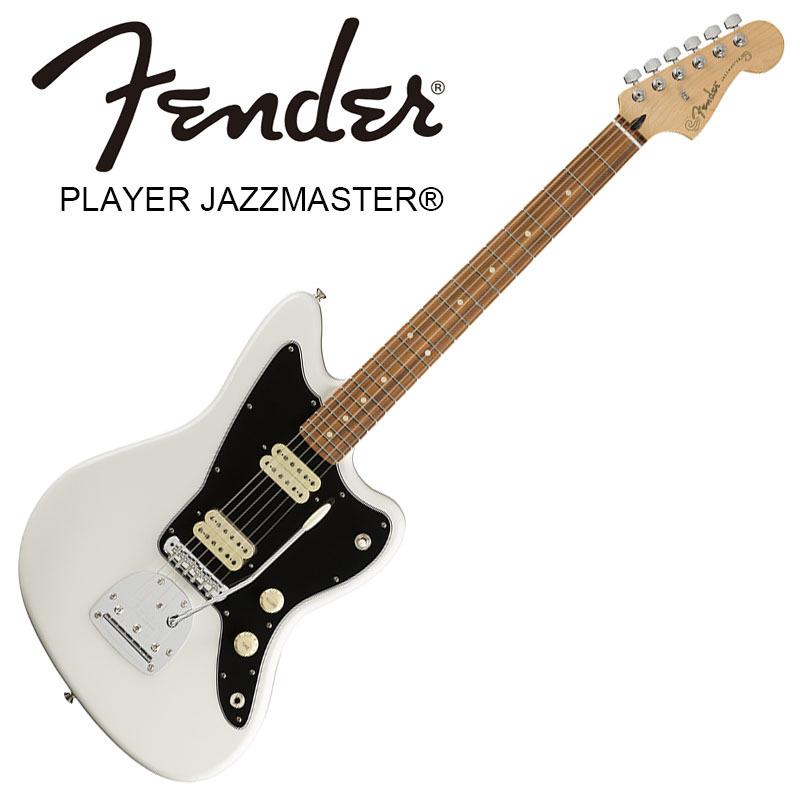 Fender Player Jazzmaster Polar White【フェンダージャズマスター】【正規輸入品】