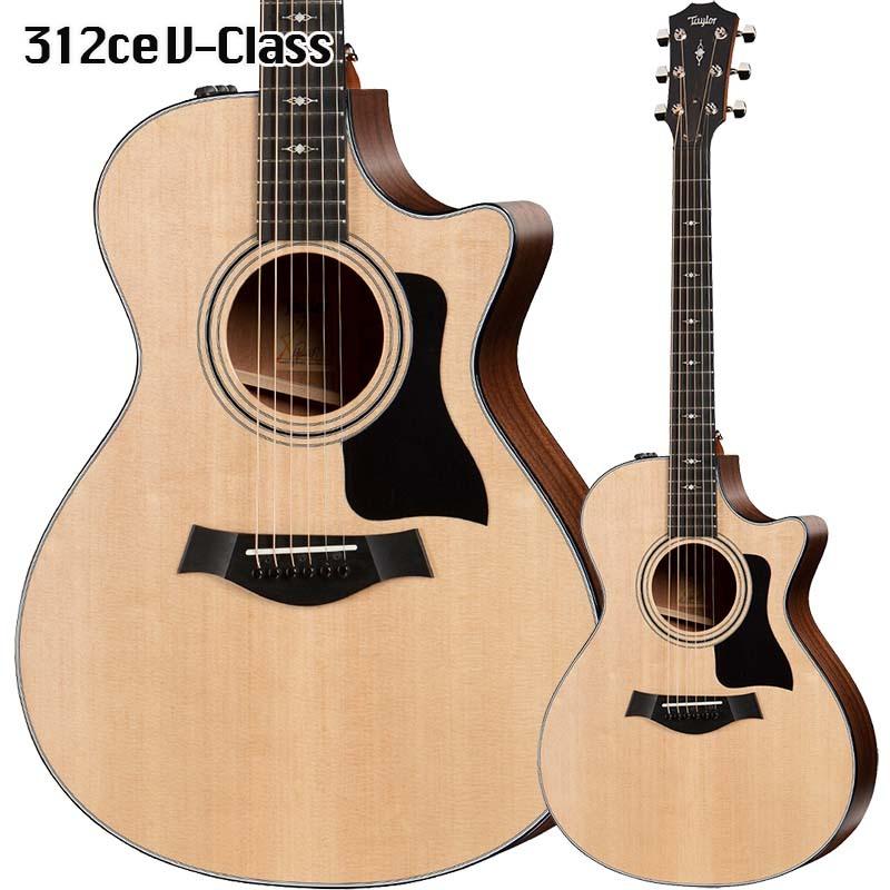 Taylor 312ce エレクトリックアコースティックギター【テイラー】