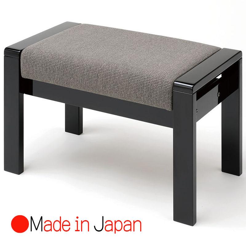甲南 MK-70 ピアノ椅子(ベンチタイプ)日本製