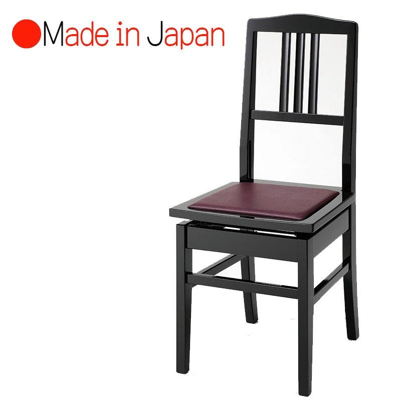 甲南 NO.5 黒塗・エンジ座面 ピアノ椅子(背付きタイプ)日本製