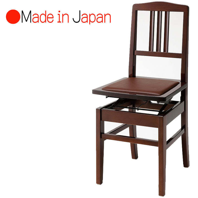 甲南 NO.5 ウォルナット塗 ピアノ椅子(背付きタイプ)日本製
