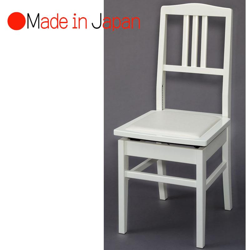 甲南 NO.5 ホワイト塗 ピアノ椅子(背付きタイプ)日本製