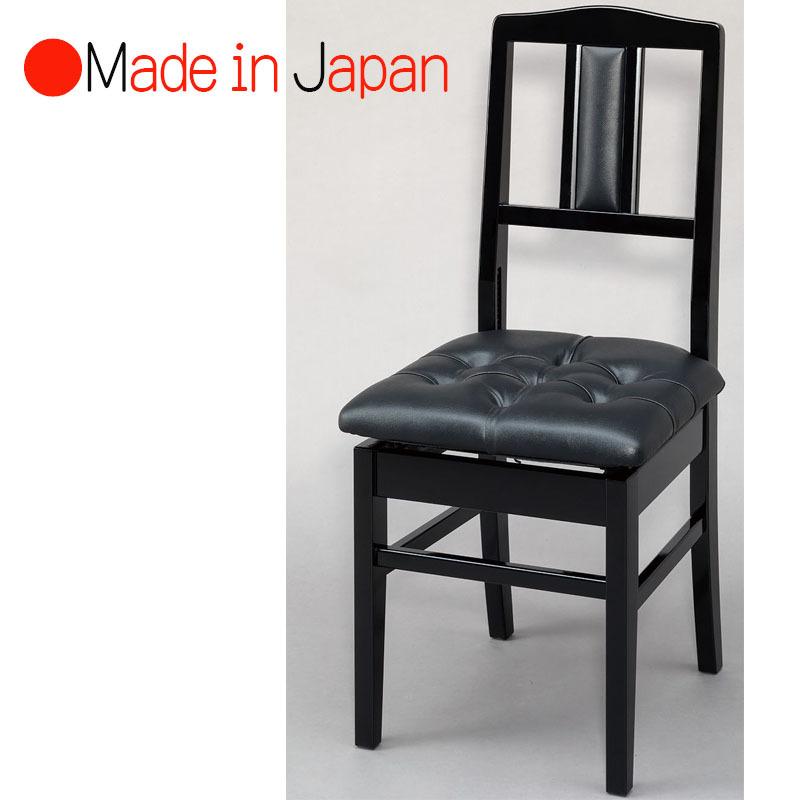 甲南 NO.7S 黒塗 ピアノ椅子(背付きタイプ)日本製