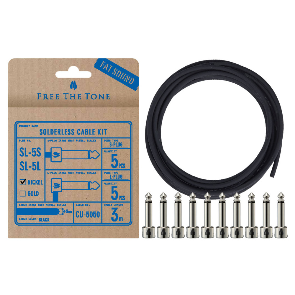 Free The Tone  SL-5SL-NI-55K CU-5050用ソルダーレスプラグキット S&Lプラグ各5個 / CU-5050ケーブル3m ニッケル【フリーザトーン】