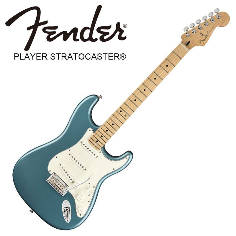 Fender Player Stratocaster Tidepool【フェンダーストラトキャスター】【正規輸入品】