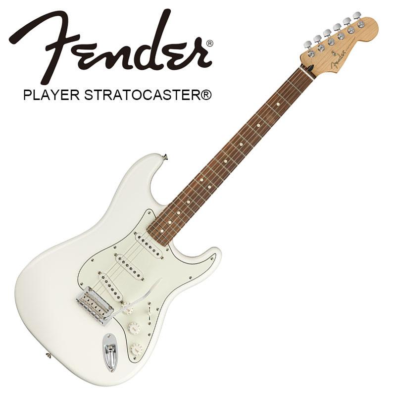 Fender Player Stratocaster Polar White Pau Ferro Fingerboard【フェンダーストラトキャスター】【正規輸入品】