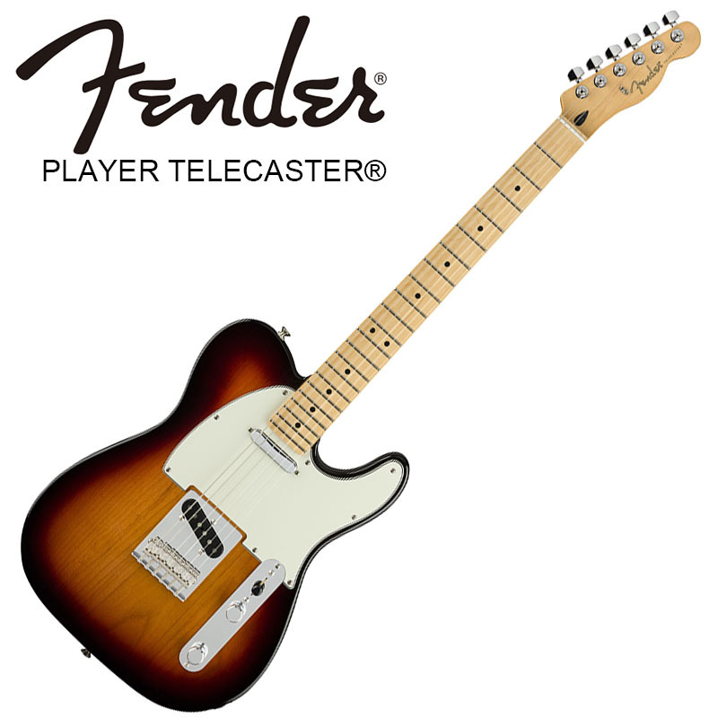 Fender Player Telecaster 3-Color Sunburst 【フェンダーテレキャスター】