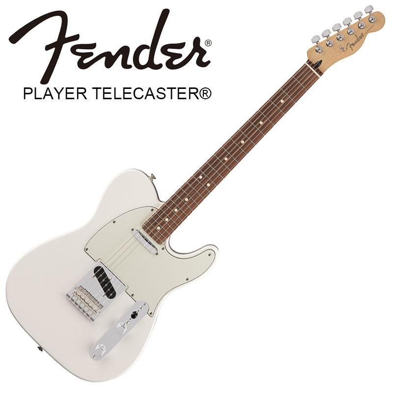 Fender Player Telecaster Polar White Pau Ferro Fingerboard 【フェンダーテレキャスター】