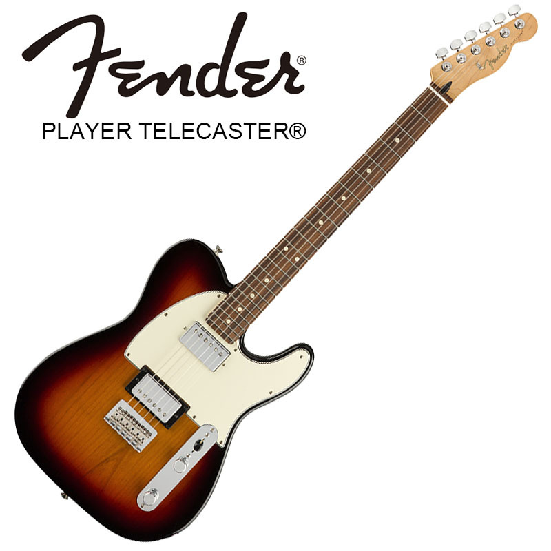 Fender Player Telecaster HH 3-Color Sunburst Pau Ferro Fingerboard 【フェンダーテレキャスター】