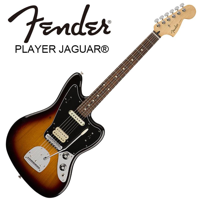 美品  Fender Player Jaguar 3-Color 3-Color Jaguar Sunburst【フェンダージャガー Fender】【正規輸入品】, サカキマチ:5018d049 --- canoncity.azurewebsites.net
