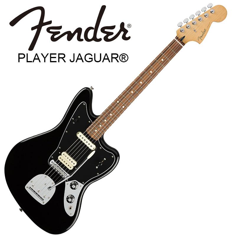 Fender Player Jaguar Black【フェンダージャガー】【正規輸入品】