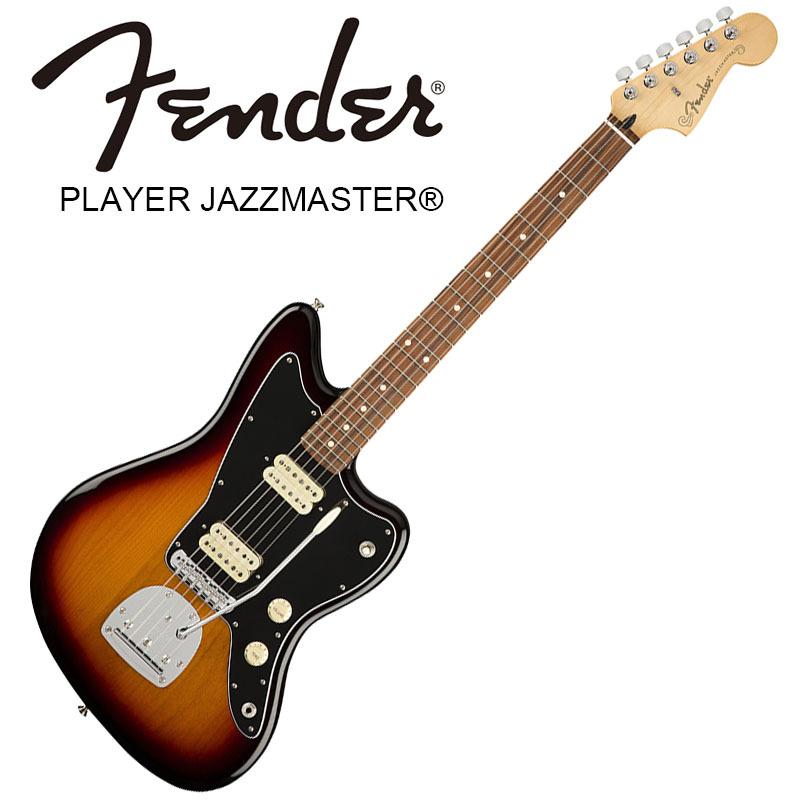Fender Player Jazzmaster 3-Color Sunburst【フェンダージャズマスター】【正規輸入品】