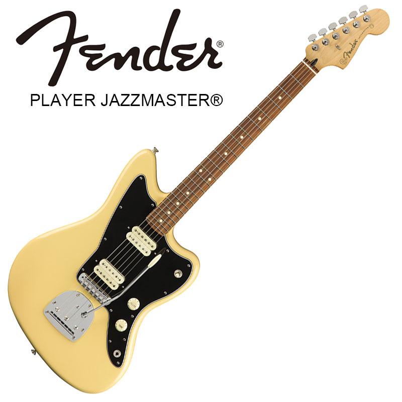 店舗良い Fender Player Jazzmaster Jazzmaster Buttercream【フェンダージャズマスター】【正規輸入品 Fender Player】, ニシク:0b30088a --- todoastros.com