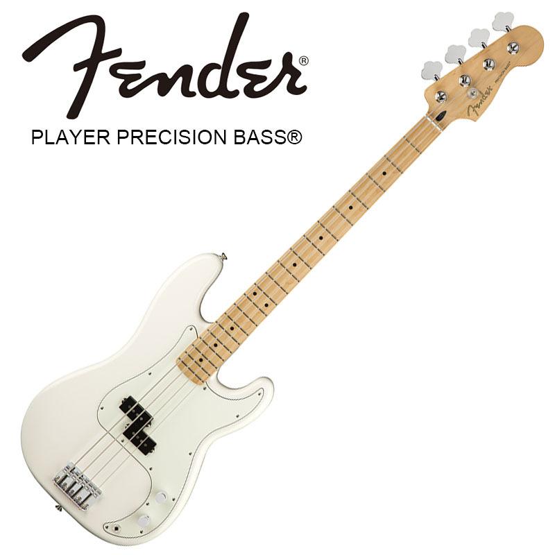 Fender Player Precision Bass Polar White【フェンダープレシジョンベース】