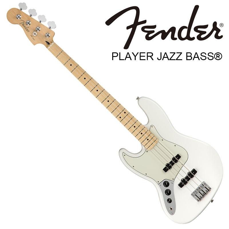 Fender Player Jazz Bass Left-Handed Polar White【フェンダーレフトハンドジャズベース】