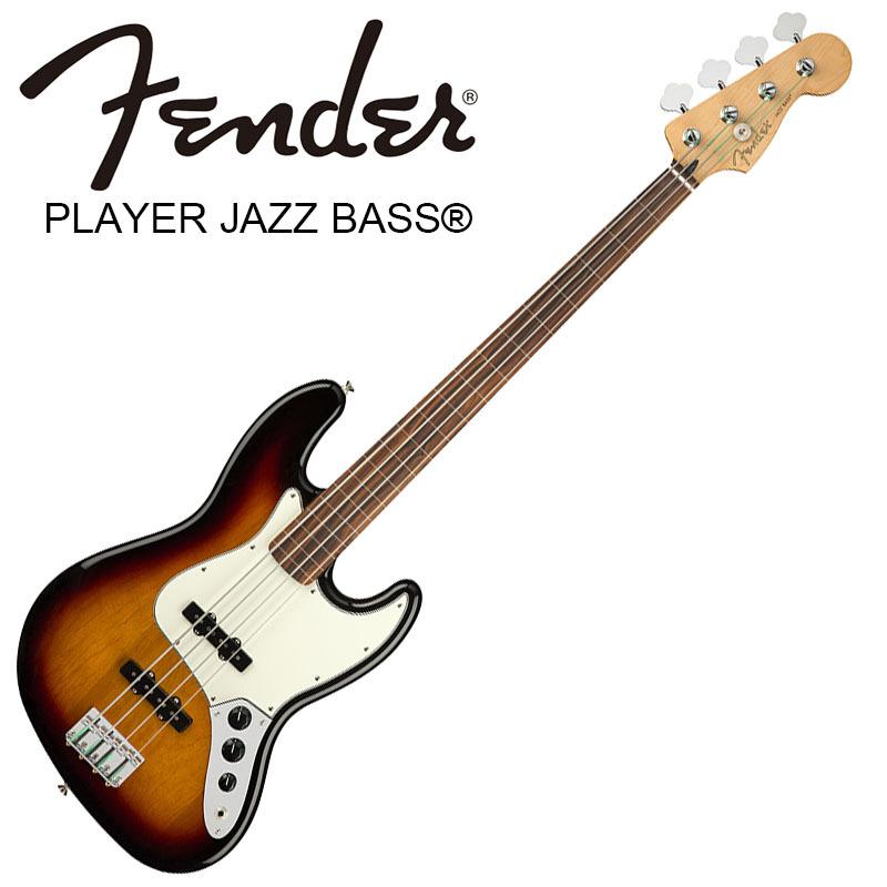 Fender Player Jazz Bass 3-Color Sunburst Pau Ferro Fingerboard【フェンダーフレットレスジャズベース】