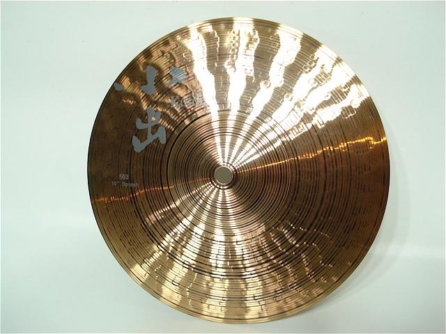 Koide Cymbal/503スプラッシュ10