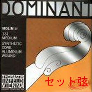 定番中の定番 実物 ドミナントのバイオリン弦 メール便可 Thomastik Infeld Dominant セット 4~1 バイオリン弦 4 セール開催中最短即日発送 16 ドミナント