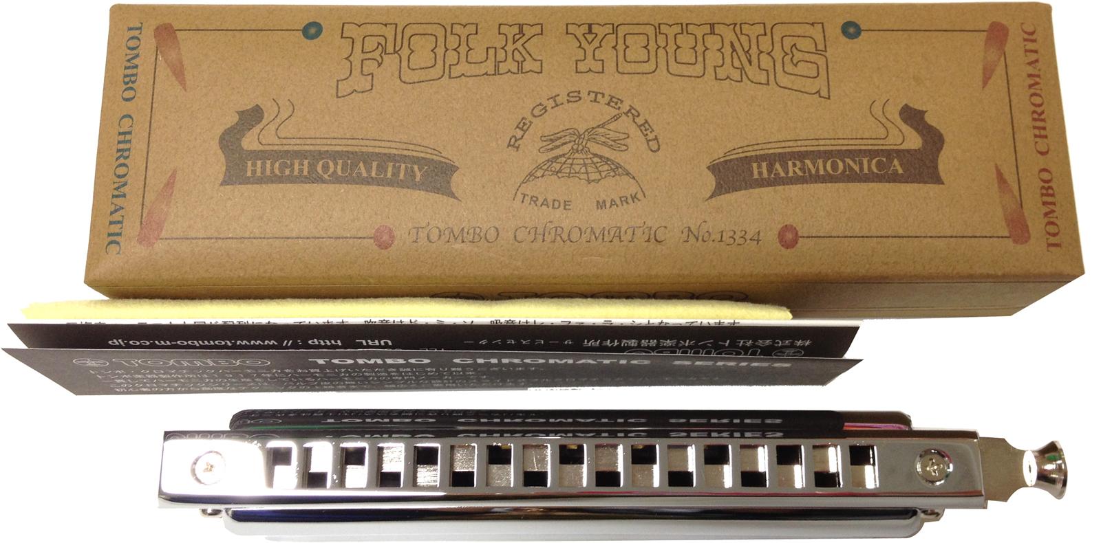 没有库存限度复数声音口琴演奏者推荐的阀门的放映装置式kuromachikkuhamonikatombofokuyangu No.1334 C风格17洞孔复数声音排列乐器