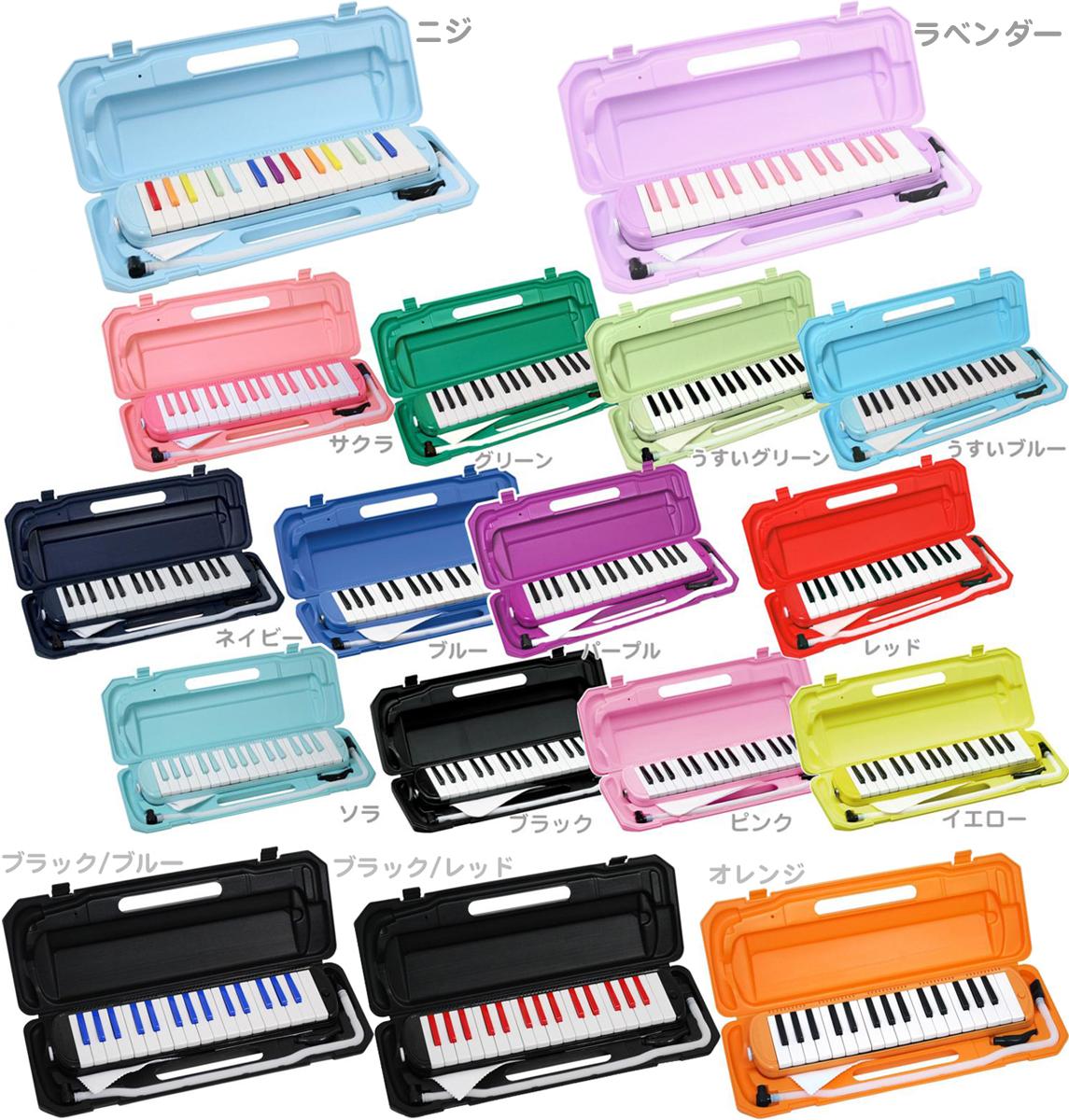 ヤマハ 鍵盤 ハーモニカ