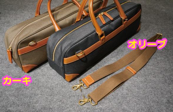 附带瑕疵M长笛箱盖MFC/2 C管H管并用肩膀吊带的M's bag管乐器收藏情况彩色黑色黑色/海军蓝/黄褐色/橄榄