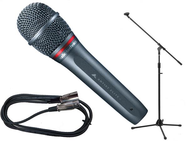 audio-technica ( オーディオテクニカ ) AE6100 三脚マイクスタンドSET(XLR-XLR) ◇ ブーム/ストレートタイプ両対応のマイクスタンドと5メートルのマイクケーブル のお得なセット [ 送料無料 ]