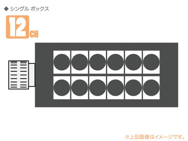 CANARE ( カナレ ) 12B2N1(F77) ◆ 12ch シングルボックス ・NK27-31S-R×1