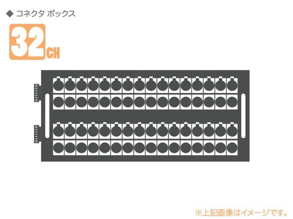 CANARE ( カナレ ) 32B12MSW(F77) ◆ 32ch マルチボックス ・D/MS3102A36-73P×2