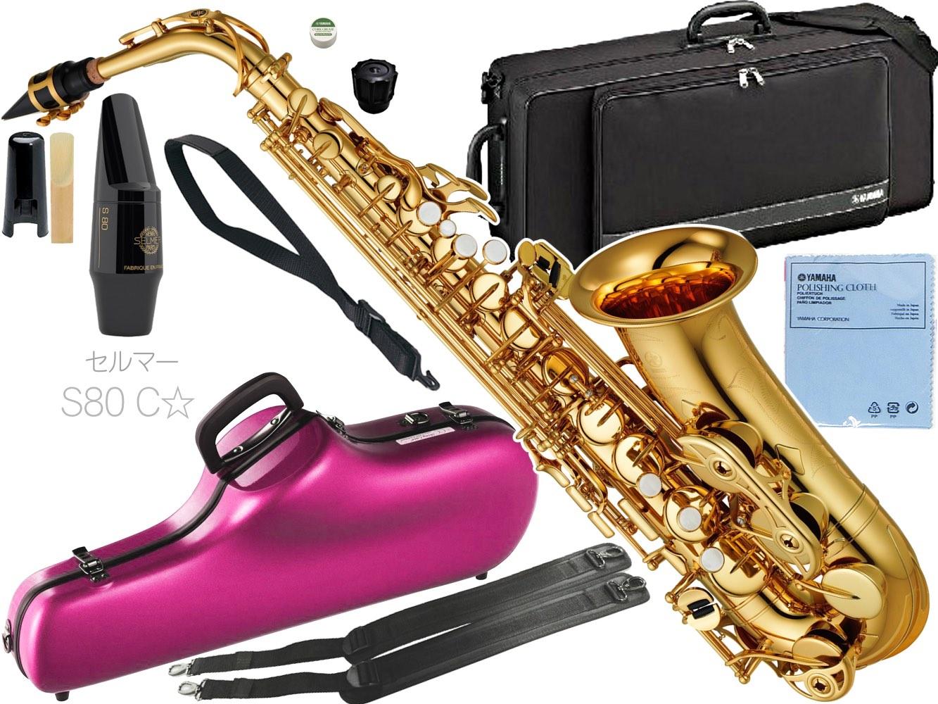 正規品 オプションネック対応 楽器 マウスピース AS-4C YAMAHA ヤマハ YAS-480 アルトサックス 管楽器 E♭ saxophone オリジナル セルマー 沖縄 alto 離島不可 北海道 YAS-480-01 CCシャイニー セット ギフト gold