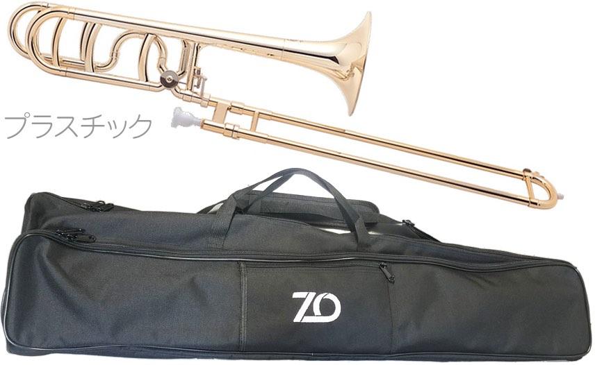 Champagne ゴールド プラスチックトロンボーン B♭/F ラージ ZO ( ゼットオー ) トロンボーン 太管 TB-08 シャンパンゴールド アウトレット プラスチック テナーバストロンボーン tenor bass trombone Gold 北海道 沖縄 離島不可