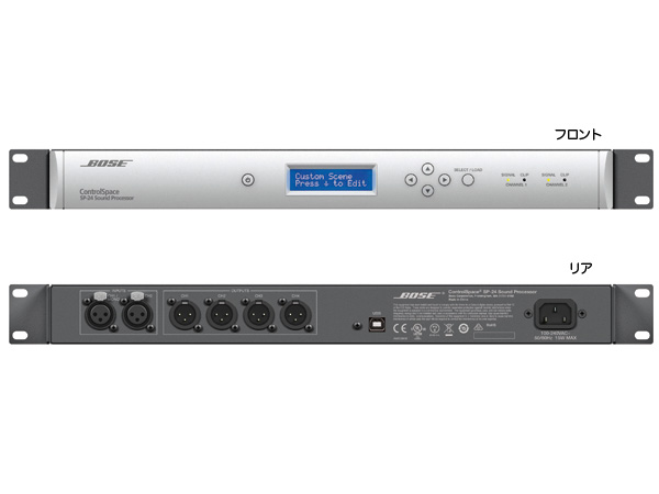 BOSE ( ボーズ ) ControlSpace SP-24 ◆ サウンドプロセッサー【SP24】 [ 送料無料 ]