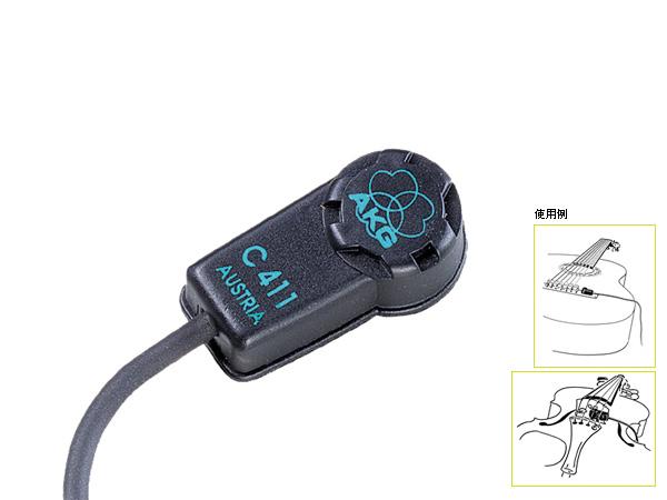 AKG ( エーケージー ) C411L ◆ AKGワイヤレスシステム用マイク 弦楽器のピックアップに最適 [ ワイヤレスシステム 関連商品 ]