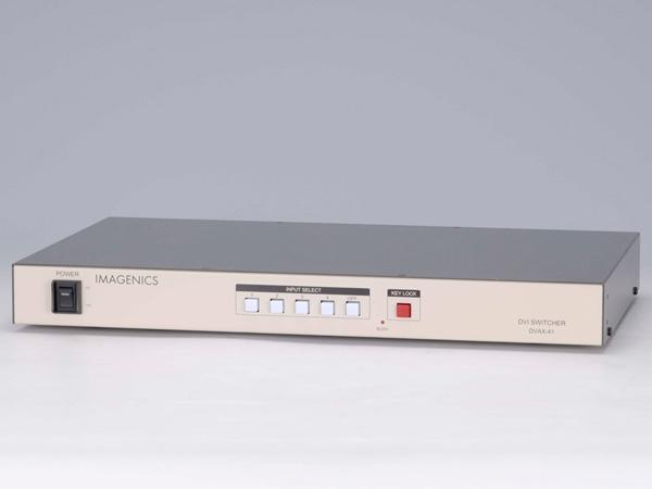 IMAGENICS ( イメージニクス ) DVAX-41 ◆ 4入力1出力 DVIスイッチャー(HDCP対応) [ 映像・音声関連機器 ][ 送料無料 ]