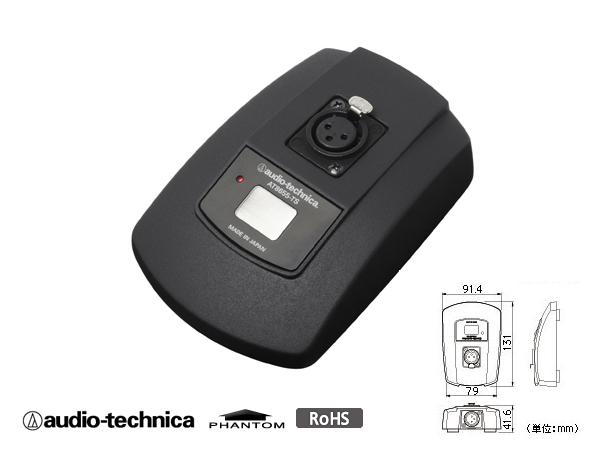 選択 マイクスタンド : グースネックのクイックマウントタイプ専用 audio-technica AT8655-TS1a オーディオテクニカ 送料無料 ランキング総合1位