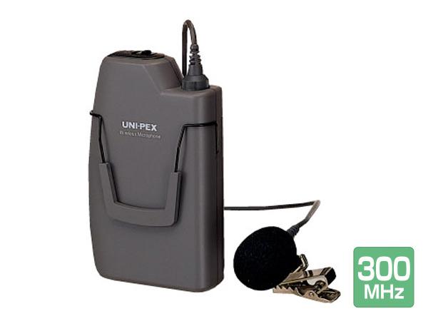 UNI-PEX ( ユニペックス ) WM-3100 ◆ ワイヤレス 送信機 [ ワイヤレスシステム 関連商品 ]