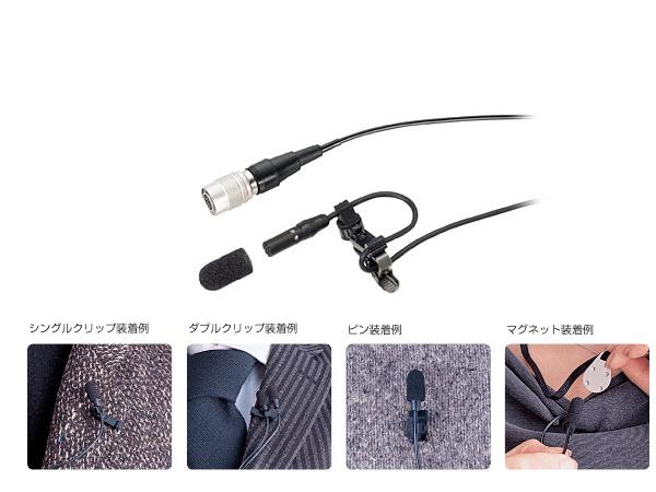 audio-technica ( オーディオテクニカ ) ATW-898 ◆ ワイヤレスシステム用 ラベリア型マイク [ ワイヤレスシステム 関連商品 ][ 送料無料 ]