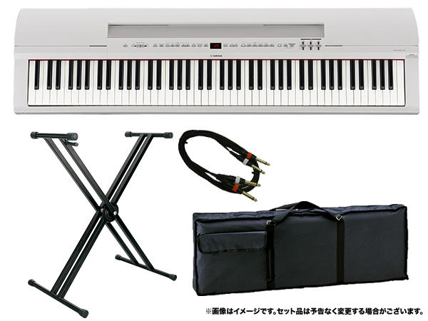 YAMAHA ( ヤマハ ) P-255WH(ホワイト)ライブセット ◆ 【送料無料】【 新品 】【 88鍵盤 】【 電子ピアノ 】【 P255 P-255 】【 練習 】【 レッスン 】【 ピアノタッチ 】 【 smtb-TK 】