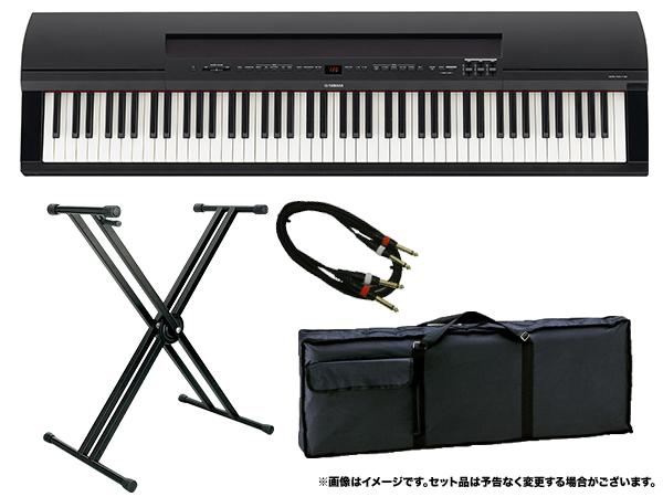 YAMAHA ( ヤマハ ) P-255BK(ブラック)ライブセット ◆ 【送料無料】【 新品 】【 88鍵盤 】【 電子ピアノ 】【 P255 P-255 】【 練習 】【 レッスン 】【 ピアノタッチ 】 【 smtb-TK 】