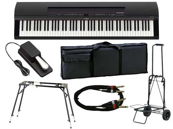 YAMAHA ( ヤマハ ) P-255BK(ブラック)アップグレードライブセット ◆ 【送料無料】【 新品 】【 88鍵盤 】【 電子ピアノ 】【 P255 P-255 】【 練習 】【 レッスン 】【 ピアノタッチ 】 【 smtb-TK 】