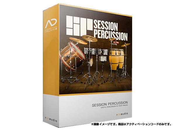 xlnaudio ( エクスエルエヌ オーディオ ) Addictive Drums 2: Session Percussion ◆【ADpak】【ダウンロードコード商品】 ◆[正規代理店取扱い][送料無料][ドラム音源][AD2][ADpak]