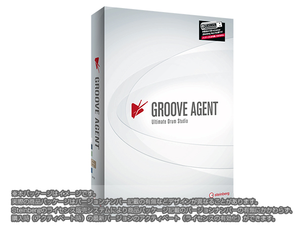 Steinberg ( スタインバーグ ) Groove Agent 4 通常版【SGROOVEAGENT4R】
