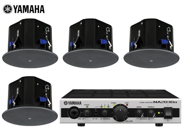 YAMAHA ( ヤマハ ) VXC6 ブラック (2ペア) 天井埋込セット(MA2030a) 【(VXC6x2ペア+MA2030ax1)】【オーディオケーブル付き 】 [ VXC series ][ 送料無料 ]