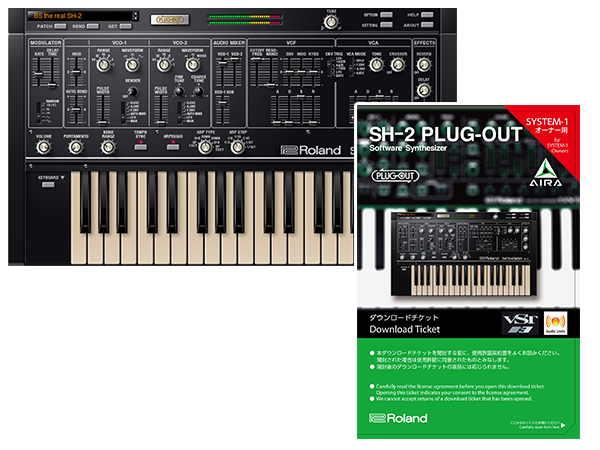 Roland ( ローランド ) SH-2 PLUG-OUT 優待版 ◆(SYSTEM-1 オーナー様用)◆ ソフトウェア・シンセサイザー ◆【僅少在庫有り】【AIRA PG-SH2-S】【台数限定特価 】  ◆【AIRA】【PLUG-OUT】【PLUG-IN】【DTM】【DAW】