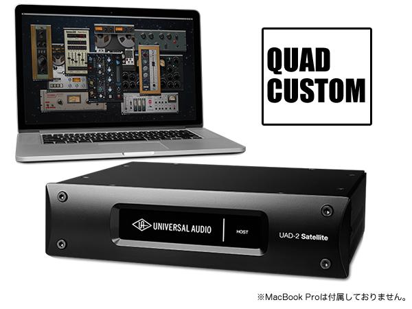 Universal Audio ( ユニバーサル オーディオ ) UAD-2 SATELLITE THUNDERBOLT QUAD CUSTOM ◆【DSP】【プラグイン ソフト】【DTM】【DAW】
