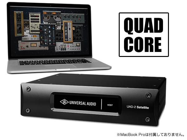 Universal Audio ( ユニバーサル オーディオ ) UAD-2 SATELLITE THUNDERBOLT QUAD CORE ◆【DSP】【プラグイン ソフト】【DTM】【DAW】