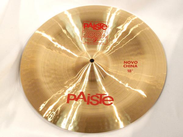 Paiste ( パイステ ) 2002 NOVO China 18
