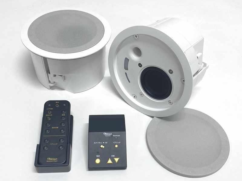 for リビング 書斎 キッチン 子供部屋 テレビ 新生活 設備 ショールーム 店舗 商業施設 Abaniact Bluetooth 対応 ABP-R03-MS アバニアクト テレビもつながる 等 ブルートゥース 天井埋込型スピーカーセット ご注文で当日配送