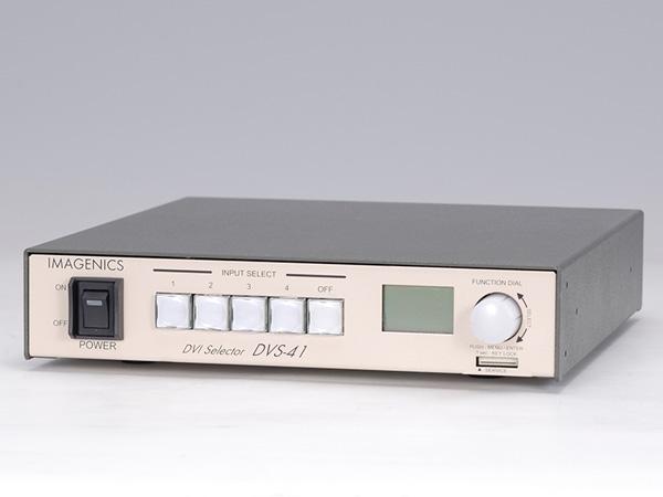 4入力 1出力 DVI セレクター HDCP対応 IMAGENICS 在庫あり 2月18日時点 低廉 DVS-41 イメージニクス 直送商品 映像 音声関連機器